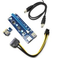 Райзер ESPADA USB 3.0 на PCI-E 1x-16x с питанием (для майнинга)
